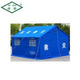 Питания рамы водонепроницаемый корпус для установки вне помещений палатка из Китая
