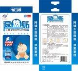 4c пользовательских печатных сувенирного магазинов упаковки бумажных мешков для пыли