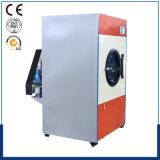 洗濯の織物の乾燥した機械/15kgドライヤー機械(蒸気か電気熱)