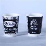 두 배 벽 12 Oz 최신 처분할 수 있는 서류상 커피 잔