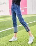 De Vrouwen van de Broek van de Jeans van het denim van Douane