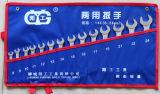 14PCS 824mm Geplaatste Moersleutels Voor dubbel gebruik van de Pruim van de Hulpmiddelen van de Hand de Metrische