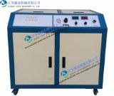 2016 최신 판매 정전기 살포 무리는 기계로 가공한다