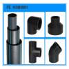 Cotovelo PE100/PE80 para a tubulação 20~630mm do HDPE para a rede da fonte de água