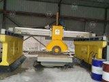 Wkq-1200 моста машины для резки средний блок Blade 1200 мм