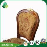 Nuova presidenza classica di banchetto della betulla di stile per sala da pranzo (ZSC-07)