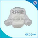 Hersteller für Wegwerfbaby-Windel von China