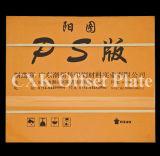 Impression compensée par plaques PS à revêtement photosensible