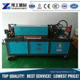 Выправлять и автомат для резки Rebar CNC высокого качества для сбывания