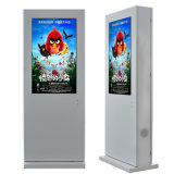 Flexibler Bildschirmanzeige LCDdigital Signage