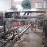 Mini machine de gâteau pour l'usine