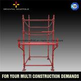サポート構造のための中国強い鋼鉄Cuplockの足場