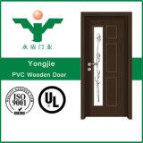 A porta a mais popular do escritório do PVC do anúncio publicitário em 2017