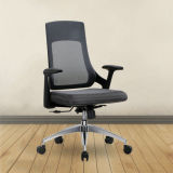 높은 뒤 회전대 의자 메시 의자
