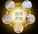 La eliminación del vello Pilaten fórmula suave crema de piel sedosa crema depilatoria Unisex removedor de cabello 100g