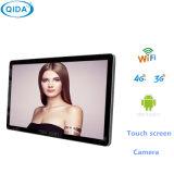 65 Zoll an der Wand befestigter LCD-Bildschirmanzeige-DigitalSignage für das Bekanntmachen