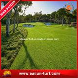 庭のホーム装飾のための総合的な人工的な草の泥炭