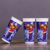 2017 copos de papel da bebida fria quente do PE do dobro da venda