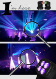 Rasha Rpas Fx4の党イベント11/16CHのための極度のビームライト100W RGBW LED移動ヘッドビームライト