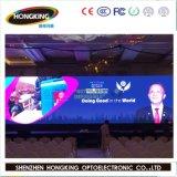P3 de rafraîchissement élevé 3840Hz 576*576mm Affichage LED de location d'intérieur