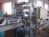 Machine automatique à grande vitesse d'emballage rétrécissable de film de PE de bouteille
