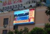 P8 Outdoor LED a cores de exibição de vídeo