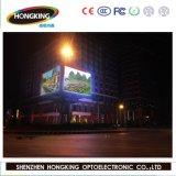 HD屋外のフルカラーSMD P10広告LED表示