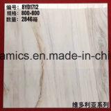 Azulejo natural de la buena de la decoración de la carrocería piedra llena del mármol