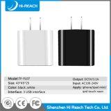 Kundenspezifische Batterie-UniversalHandy USB-Arbeitsweg-Aufladeeinheit