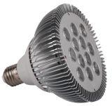 La Copa de luz LED 5W Fuente de luz LED 7W