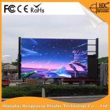 P8.9 farbenreiche LED Zeichen-Bildschirmanzeige für das Bekanntmachen