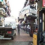 الصين ثقيلة - واجب رسم تخزين سيارة كابول سلاح أمنان