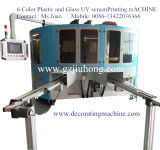 5 Color Glass Screen Printing Machine / Impressora de tela de garrafa
