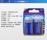 1.5V batterie lourde R20 de cellule sèche de taille du pouvoir D