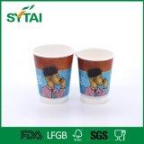 8oz 12oz 16oz doppel-wandige PapierWegwerfkaffeetasse