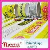 熱い販売の付着力のカスタムロゴはパッキングテープを印刷した