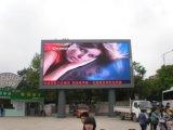 Для использования вне помещений в аренду цветной дисплей со светодиодной подсветкой экрана для рекламы