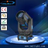 DJの結婚式の段階の照明Sharpyの光ビーム260W移動ヘッドライト