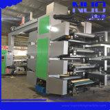 Многоцветные Flexo оборудования