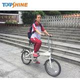 Инерционного выключателя регулятора скорости интеллектуальная безопасность студент складной велосипед с электроприводом