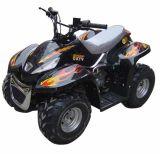 ATV (FST-50-B)