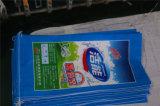 밥 포장을%s 비닐 봉투