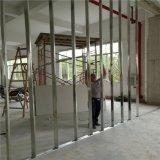 Espárrago y pista galvanizados ligeros del metal del marco de acero para la mampostería seca