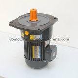 軽量小さい連動させられたモーター減力剤の高い比率伝達ギヤモーター