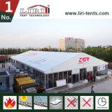 1000人のケイタリングのための屋外の玄関ひさしのイベントのテント