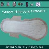 超長い保護女性の生理用ナプキン