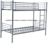 금속 2단 침대