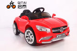 Baby Battery Car BMW Ride on Toy 8188