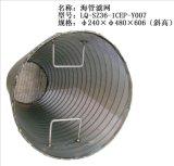 Ss filtro de malla / Johnson cuña de alambre del filtro
