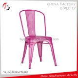 Restaurant Industriel Metal Café Tolix Dining Cheap Colorful Steel Chair (TP-98)